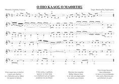 Music Lessons, Music Notes, Piano, Sheet Music, Lol, Songs, Greek, Ideas, Teaching Music