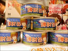 Fujinomiya Canned Rainbow Trout represented by a bishonen at Foodex Japan Trade Show. Rainbow Trout, Trade Show, International Recipes, Coffee Cans, Japan, Japanese