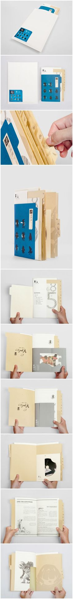 许琪图鉴 / oriental editorial design #experimental #books: