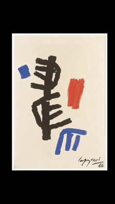 """Giuseppe Capogrossi - """" Superficie CP/993 """", 1966 - Tempera on paper laid on canvas - 35 x 25 cm"""