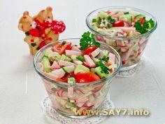 Салат «Романтика»