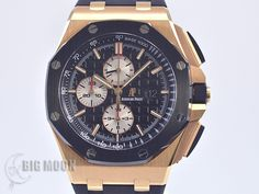 Used AUDEMARS PIGUET Royal Oak Offshore Chronograph 26401RO.OO.A002CA.01