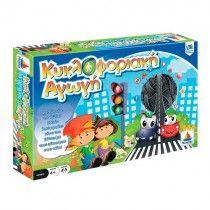 Επιτραπέζιο Κυκλοφοριακή Αγωγή Toy Chest, Lunch Box, Kids Rugs, Games, Toys, Decor, Activity Toys, Decoration, Kid Friendly Rugs