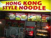 hong kong style - Bing Images