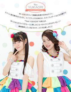 Nakuro's Blog: YuiKaori Nuevo Live Tour Anunciado!