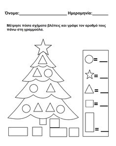 Kids Learning Activities, Preschool Worksheets, Kids Christmas, Christmas Crafts, Planet Crafts, Drawing Lessons For Kids, Holiday Club, Winter Crafts For Kids, Theme Noel