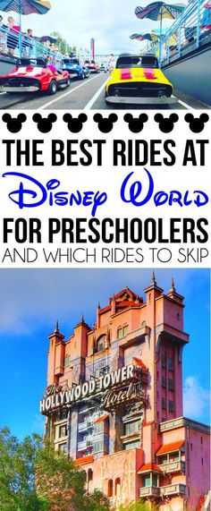 The Best Disney World Rides for Preschoolers A break down by park of the best Disney World rides with height limits for kids. Which rides in Magic Kingdom, Epcot, Animal Kingdom, and Hollywood Studios Disney World Resorts, Disney World Tours, Walt Disney World Rides, Disney World Parks, Disney World Planning, Disney World Vacation, Disney Vacations, Disney Travel, Family Vacations
