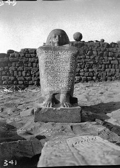 The Royal Scribe and Chief Steward of Memphis, Amenhotep Discovered by the EES (then the EEF) among the ruins of the temple of Osiris at Abydos in 1903.