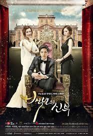 BRIDE OF THE CENTURY: La Corporación Taeyang  es la más grande del país. La familia que la dirige ha estado bajo una maldición por 100 años, que comenzó cuando la 1ra esposa del 1er hijo de la familia murió. La prometida desaparece y contratan a una impostora (Yang Jin Sung) para hacerse pasar por ella. Así, ella conoce a Choi Kang Joo (Lee Hong Ki) de actitud fría, pero con un corazón dulce y noble. Bajo esta situación, un amor de cuento de hadas se produce entre ellos.