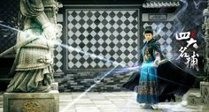 2015 Chinese drama The Four The Four, Shakespeare, Dramas, Chinese, Asian, Posts, Events, Dinners, Messages