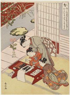 五常 智 Wisdom (Chi), from the series Five Cardinal Virtues