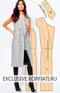 Выкройка пальто без рукавов