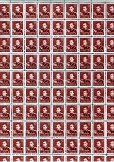 1958 -Mohammad Reza Pahlavi, Shah of Iran. 5 Dinar