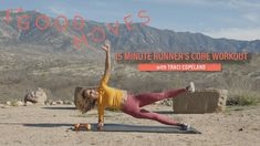 Nike Master Trainer Traci Copeland is walking us through a runner core workout that'll strengthen your abs (and more), and will benefit everyone. Best At Home Workout, At Home Workouts, Quick Workouts, Fitness Workouts, Runners Core Workout, Cool Down Stretches, Speed Workout, Floor Workouts, Floor Exercises