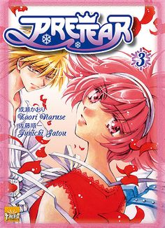 Pretear vol 3 by Kaori Naruse and Junichi Satou - only missing the last volume, but I've read all of them. Manga News, Skip Beat, Tokyo Mew Mew, Manga Books, 12th Book, Manga Covers, Title Card, Every Day Book, Kawaii Art