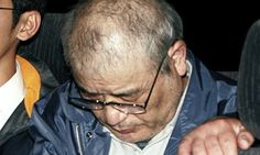 Japan condemned for 'secret' executions