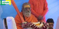 2 की बजाय हिंदुओं को पालने होंगे 10 बच्चे: वासुदेवानंद सरस्वती http://www.haribhoomi.com/news/india/hindu-have-produce-10-child-saraswati/51538.html