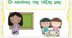 Καλή σχολική χρονιά να έχουμε! Σε λίγες μέρες τα σχολεία μας θα ανοίξουν και οι αγκαλιές μας θα γεμίσουν!   Ανάμεσα στις ρουτίνες μας,... September Crafts, Grade 1, Diy And Crafts, Funny Memes, Family Guy, Classroom, Education, Blog, Fictional Characters