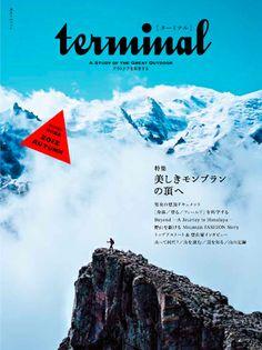 Terminal Magazine by Transit Japan. Ad Design, Flyer Design, Layout Design, Graphic Design, Local Magazine, Magazine Japan, Outdoor Magazine, Booklet Design, Magazine Cover Design