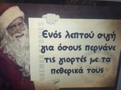 Xmas, Wallpapers, Humor, Funny, Quotes, Quotations, Christmas, Humour, Navidad
