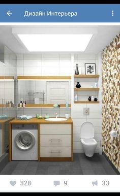 Laundry Room Bathroom, Bathroom Renos, Bathroom Layout, Bathroom Interior, Small Bathroom, Washbasin Design, Bathroom Showrooms, Toilet Design, Paint Colors For Living Room