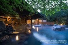 Kurokawa Onsen, Kyushu - beautiful hot springs in Japan Kumamoto, Kyushu, Kurokawa Onsen, Dmc 12, Japanese Hot Springs, Farm Village, Japanese Bath, Hotel Spa, Beautiful Islands