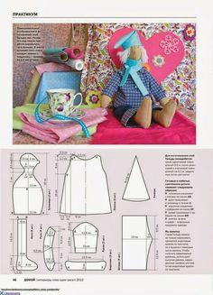 Много выкроек игрушек и кукол: Дневник группы «Куклы Тильды и другие примитивные игрушки»: Группы - женская социальная сеть myJulia.ru