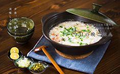カニと豆腐のあんかけ鍋 Chinese Food, Japan, Dishes, Cooking, Recipes, Foods, Food Photography, Kitchen, Food Food
