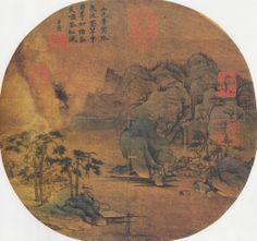 元代 - 趙孟頫                                            Zhao Mengfu (1254-1322), Yuan Dynasty.