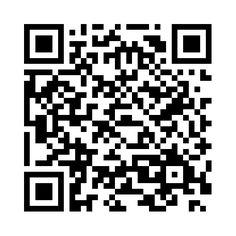 <-- Escanea este Codigo QR con tu dispositivo y Sorprendete con DESCUENTOS y PROMOCIONES de Clinica Dental Heins en Valladolid