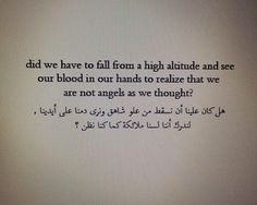 arab quotes - Recherche Google Arabic English Quotes, Arabic Quotes, Arabic Poetry, Quran Quotes Love, Instagram Bio, English Translation, Pretty Words, Spiritual Quotes, Recherche Google