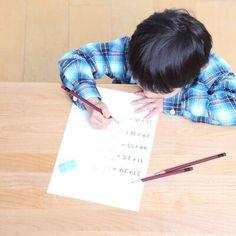 馬渕教室 高校受験