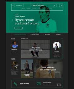 https://www.behance.net/gallery/The-United-Football/11404885