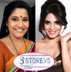 First look of Richa Chadha and Renuka Shahane's 3 Storeys out #FansnStars