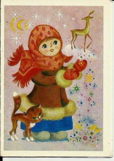 Happy New Year  Vintage Russian Postcard unused by LucyMarket, $3.50