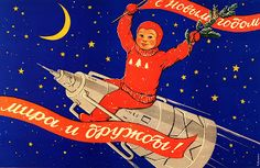 Propaganda posters of Soviet space program-Happy New Year, peace and friendship! Cold War Propaganda, Propaganda Art, Vintage Happy New Year, Back In The Ussr, Space Race, School Posters, Space Program, Space Exploration, Retro Futurism