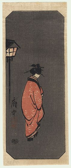 Fuchu: Nicho-machi by Hiroshige (1797 - 1858)