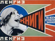 Affiche de propagande russe « Portrait of Lily Brick », 1924-1925, Rodtchenko.