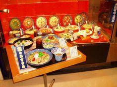 Japanese Menu in every restaurant entrance