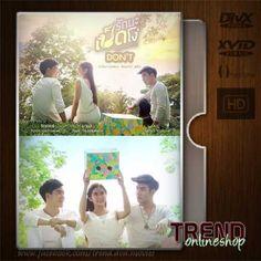 Ugly Duckling The Series - Don't (Part 3) (2015) / Thawornwong Jirakit, Chatchawit Victor / 1 disk / Drama, Romance / Ind   #trendonlineshop #trenddvd #jualdvd #jualdivx