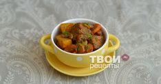 Мясо в горшочках - вкусный рецепт с пошаговым фото Chana Masala, Beef, Tableware, Ethnic Recipes, Food, Meat, Dinnerware, Tablewares, Essen
