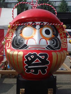 Daruma. First you paint one eye to start on an accomplishment you want to do, the other eye gets painted in when you finish (usually within a year)