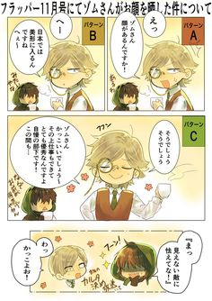 Manga, Comics, Twitter, Anime Boys, Sleeve, Anime Guys, Manga Comics, Comic Books, Comic Book