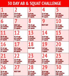 I completed the 30 day squat challenge so I'm going to continue with this new challenge