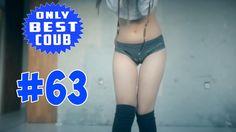 Лучшее видео COUB приколы Coub #63