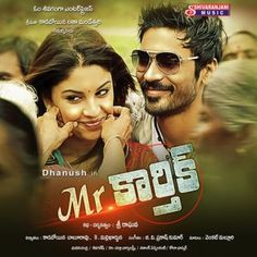 2019 telugu mp3 songs download