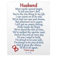 Prayers for family:Husband Love Plaque
