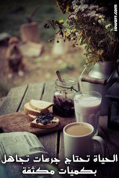 Breakfast Al Fresco with a perfect cup of tea I Love Coffee, Coffee Break, My Coffee, Morning Coffee, Coffee Shop, Coffee Cups, Tea Cups, Sunday Coffee, Black Coffee
