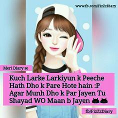 ... quotes beautiful poetry funny shayari shayari quotes status anum ali