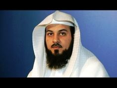 المرأة التي زنت في عهد الرسول ﷺ الشيخ محمد العريفي